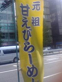 20071116123606