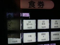 20080404183835
