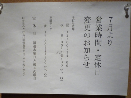 20080730__p1020565