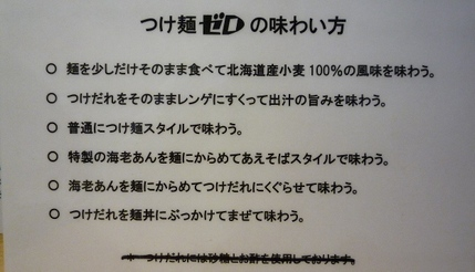 P1030870