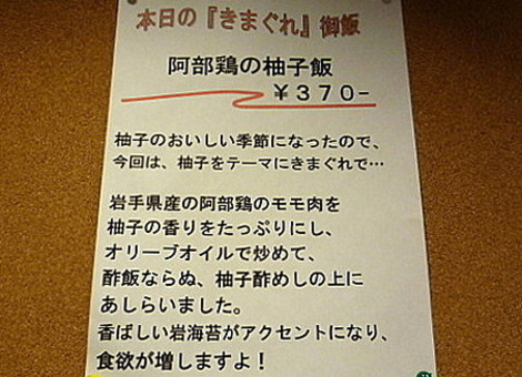 20090213__p1080067