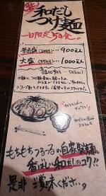 20080815__p1030051