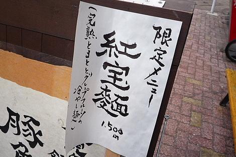 20090414__p1100302