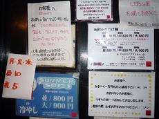 20080805_ajito_p1020762
