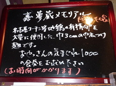 20080721__p1020083