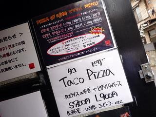 20090617_ajito_p1120519