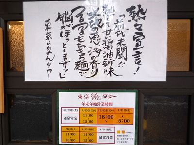 20091208__p1200212