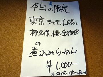 201010103__p1210229_2