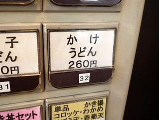 20100115__p1210787