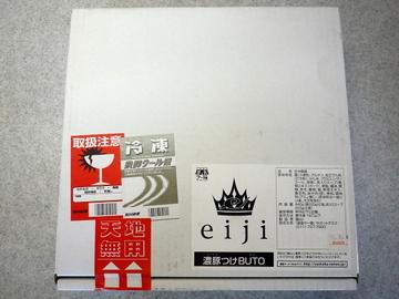 20100129_eiji_p1220844_2