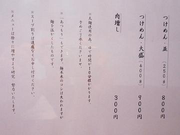 20100605__p1290415