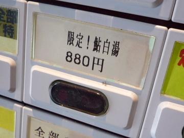 20100629___p1300850