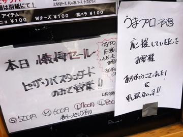 20100714_ajito_p1310600