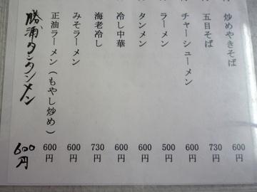 20100813__7_