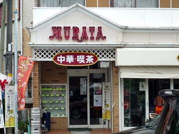 20100813murata_4