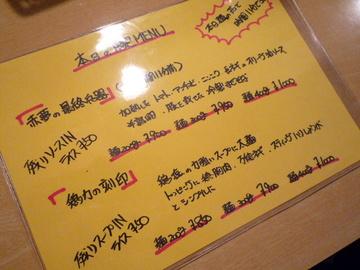 20100818_ajito_p1330419