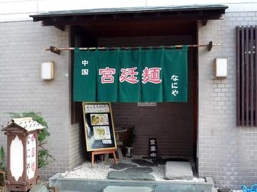 20100919_9