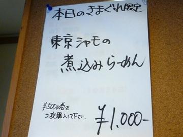20101018_1