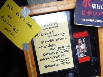20101020ajitop1350477