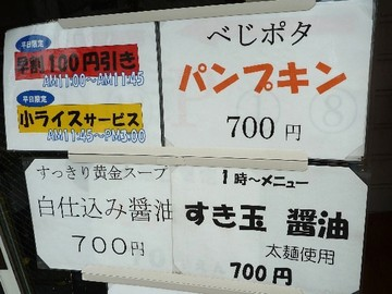 20101112p1000172
