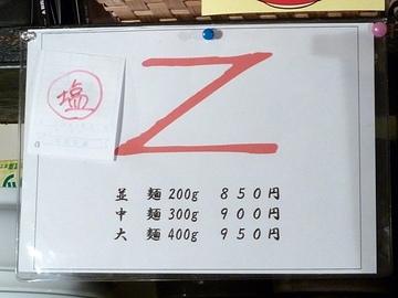 20101116ajito_12_2