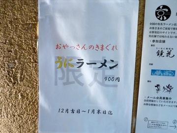 20101230_1