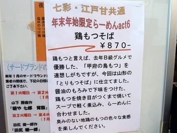20100104__1_