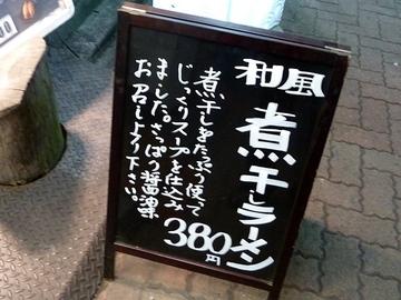 20110114_4