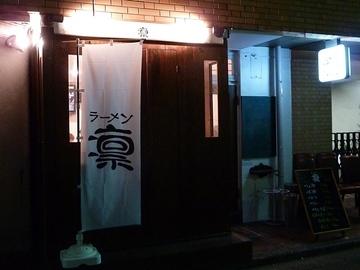 20110117_1_2