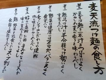 20110123_2_2