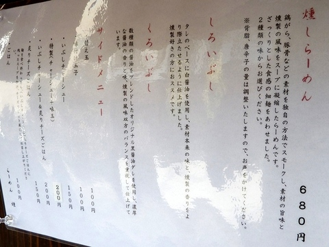 20110123_3_5