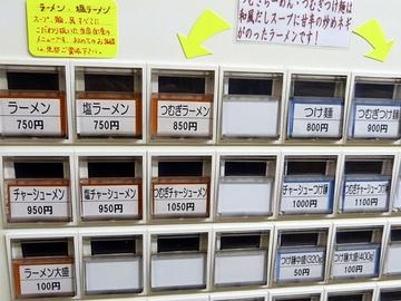 20110201_3
