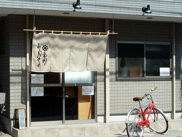 20110309_1