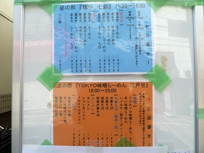 20110317_8_2