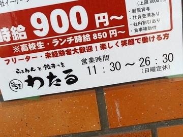 20110330_8