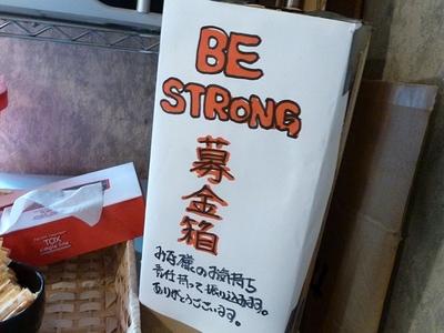 20110413ajito_2