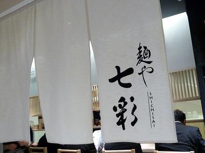 20110420_1