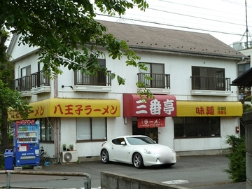 20110505_1_3