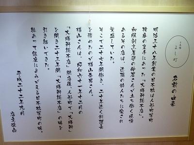 20110509_9