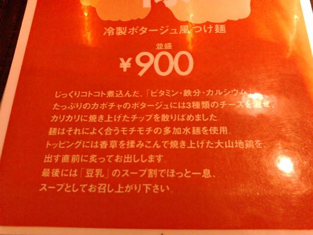 20071012115120
