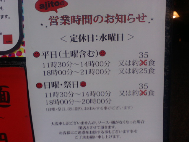 20071025130244