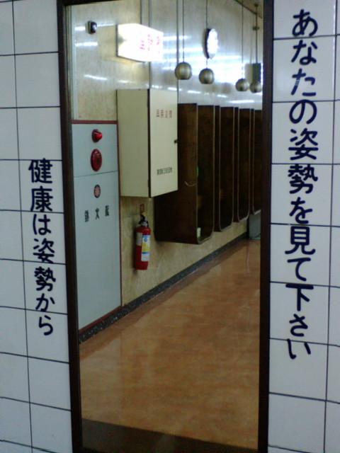 20071213114830