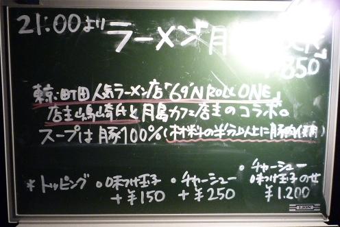 20080911_cafe_p1040025