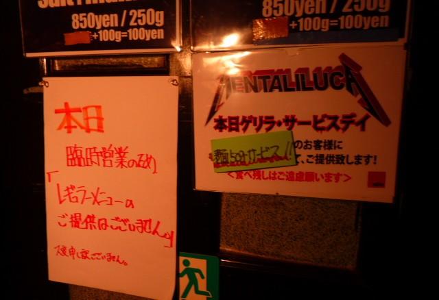 20081120_ajito_p1050830