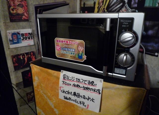 20090121_ajito_p1070179