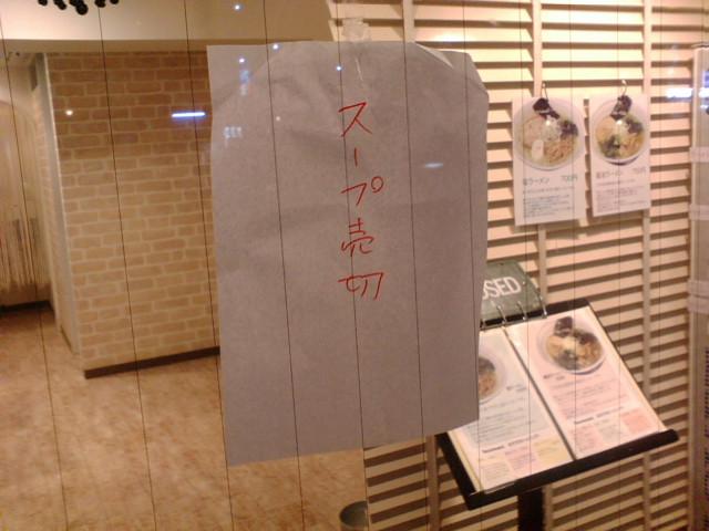 CiQUE@南阿佐ヶ谷 (T-T)